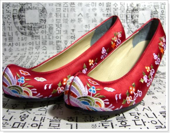 Broderia coreeana  Shoe